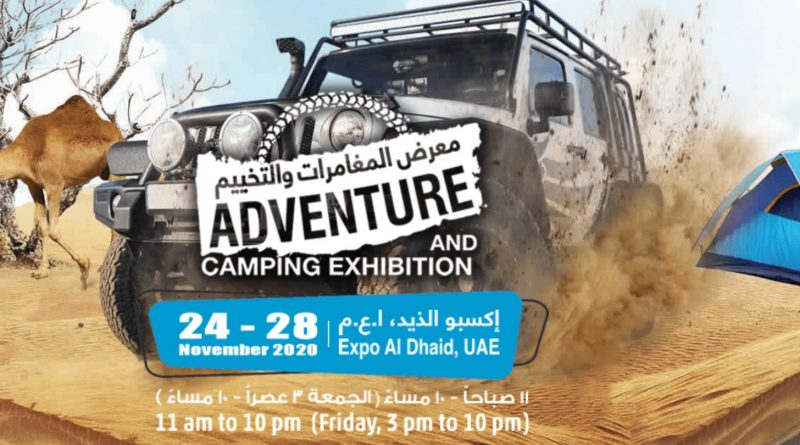2nd Adventure & Camping 2020 Exhibition begins at Expo Al Dhaid
