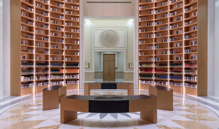 The Qasr Al Watan Library: a world of culture and knowledge