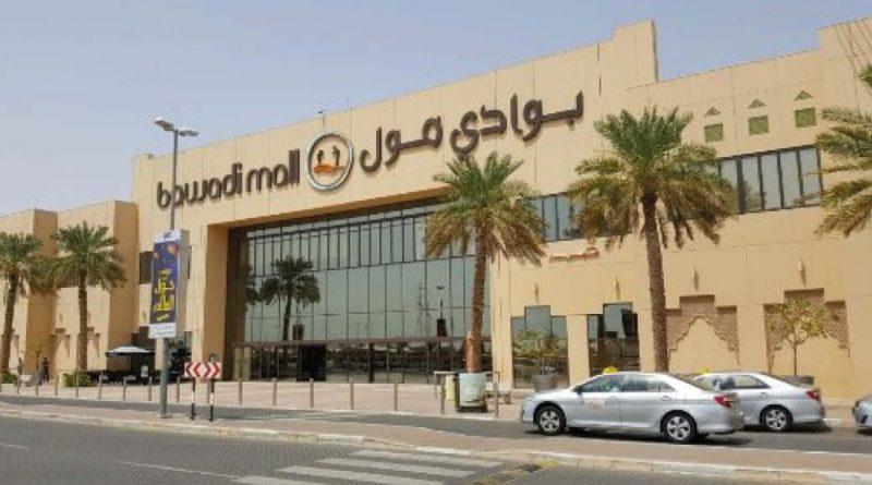 Bawadi Mall Ramadan Timings